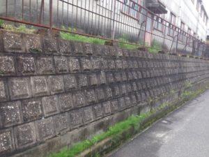 ブロック塀 施工前