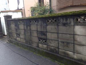 ブロック塀 その(3) 洗浄前