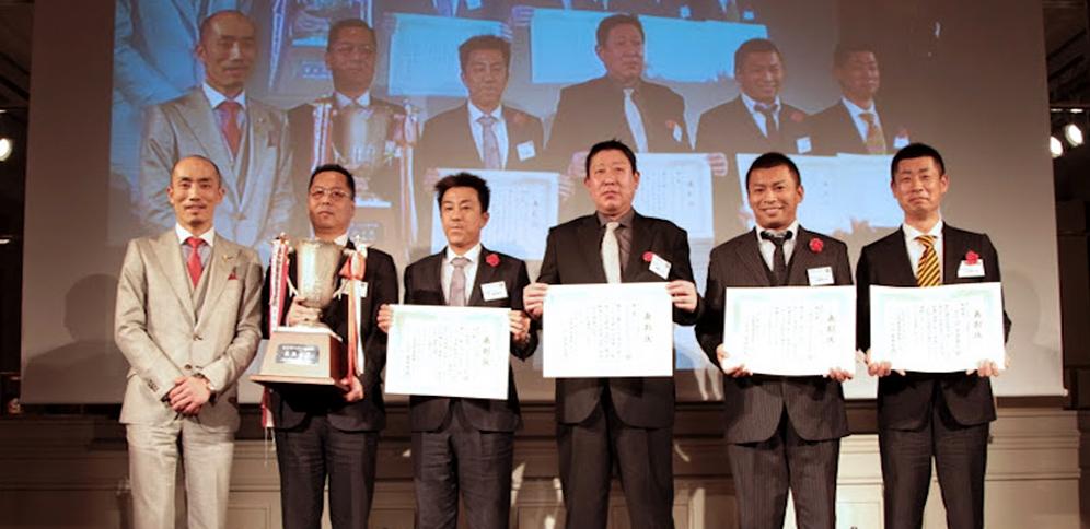 全日本優良企業大賞を受賞